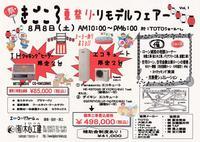 2009073101.JPG