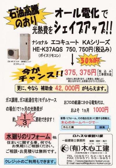 2008101403.JPG