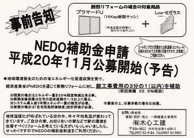2008103101.JPG