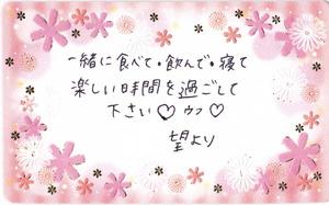 IMG_NEW_0002.jpg